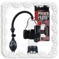 "Вакуумная вибропомпа ""Power Pump"""